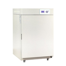 The CO2 incubator (infrared sensor)- Universal type